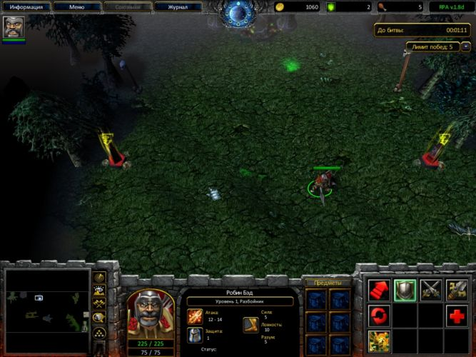 Starlancer Download Torrent